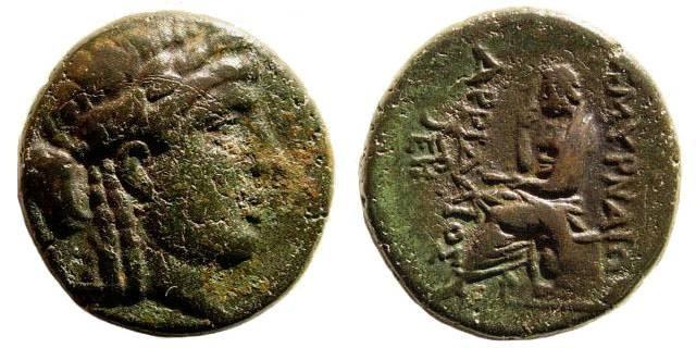 Ancient Coins - Ionia, Smyrna. Circa 145-125 B.C. AE 21mm/ Homereion (8.18 gm). Appidaiosmon, Magistrate. Milne 182