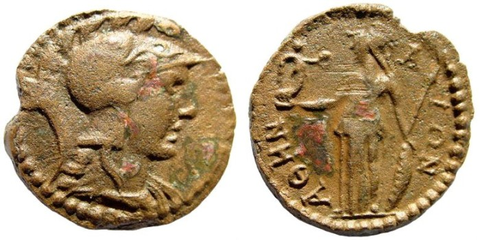 Ancient Coins - Attica, Athens. Circa 264-267 AD. AE 21mm (4.72 gm). SNG Copenhagen 384