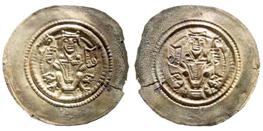 World Coins - Fulda. Conrad III von Malkos, 1222-1249 AD. AR Bracteate (0.49 gm, 37mm). Bonhoff coll. 1366