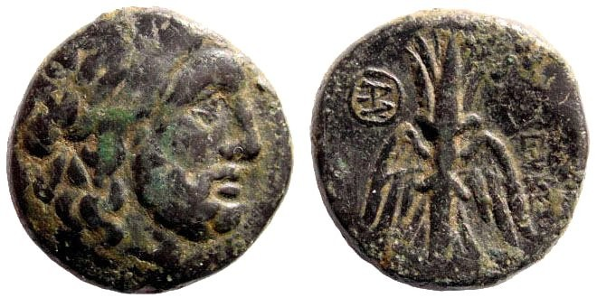 Ancient Coins - Syria, Seleukis and Pieria. Seleukeia Pieria. 2nd-1st century BC. AE Double Unit (14.23 gm). SNG Copenhagen 390; SNG München 966