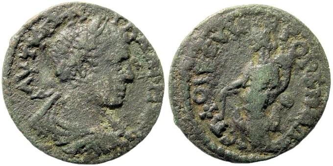Ancient Coins - Lydia, Gordos-Iulia. Gallienus, 253-268 AD. AE 23mm (6.37 gm). BMC 47