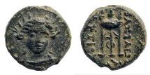 Ancient Coins - Seleukid Kingdom Antiochos II Theos, 261-246 BC. AE 9mm (0.94 gm). Sardis mint. Cf. SC 521. Rare