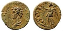 Kilikia, Seleukeia. Marcus Aurelius Caesar, 139-161 AD. AE 17mm (4.64 gm). SNG Levante 727 (same obverse die)