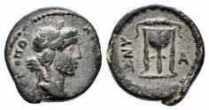 Ancient Coins - Syria, Hierapolis. Time of Antoninus Pius, 138-161 AD. AE 13mm (1.62 gm). RPC IV.3, temp. nr. 11752. Very rare