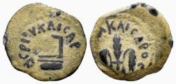 Ancient Coins - Judaea, Procurators. Pontius Pilate, 26-36 AD. AE Prutah (2.45 gm, 16mm). Jerusalem mint. Dated RY 16 of Tiberius (29 AD). Hendin 648