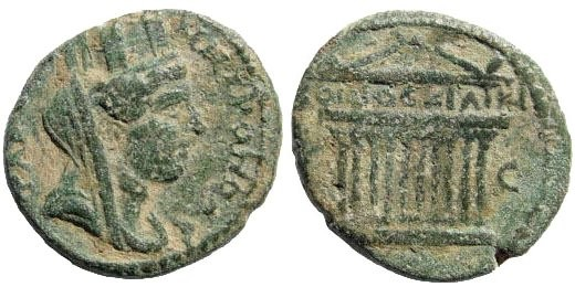Ancient Coins - Cilicia, Tarsos. Time of Hadrian or Later. Ca. 150 AD. AE 18mm (5.32 gm). SNG Levante 1007. Rare