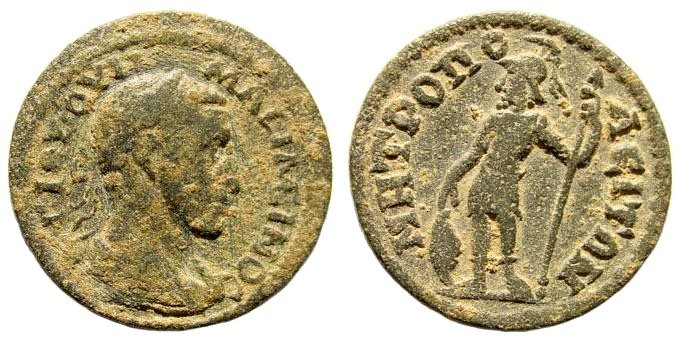 Ancient Coins - Ionia, Metropolis. Maximinus I, 235-238 AD. AE 22mm (4.12 gm). Cf. SNG München 674, unpublished (?)