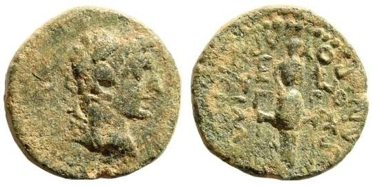 Ancient Coins - Ionia, Ephesos. Tiberius, 14-37 AD. AE 16mm (2.69 gm). Timarchos and Alexander, Archiereus and Grammateus. RPC 2613