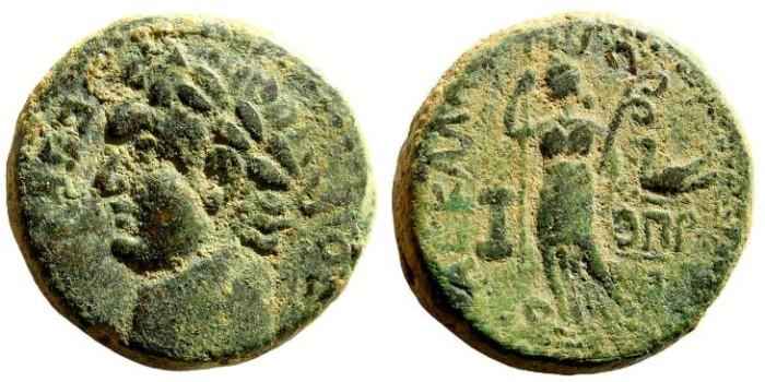 Ancient Coins - Judaea, Ascalon. Domitian. 81-96 AD. AE 24mm (11.54 gm). Year 189 or 85/6 AD. SNG ANS 708; Yashin, Ascalon to Raphia, 120