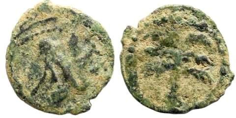 Ancient Coins - Judaea, Caesarea. 2nd Century AD. AE Lepton/ Half Prutah (0.94 gm, 13mm) Tyre Imitative Type. Meshorer TJC -