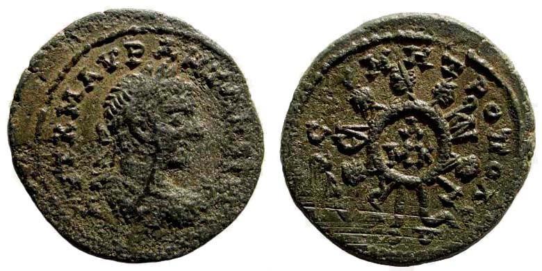 Ancient Coins - Kilikia, Tarsus. Elagabalus. 218-222 AD. AE 25mm (6.14 gm). Levante plate coin