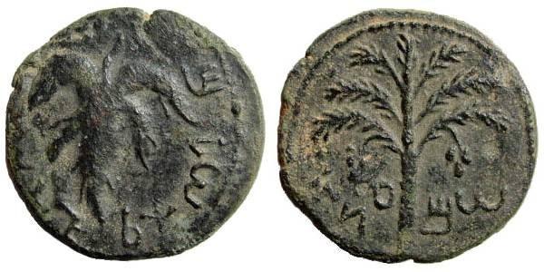 Ancient Coins - Judaea. Bar Kochba Revolt. 132-135 CE. AE 25mm (10.01 gm, 12h). Mildenberg 122 (dies O10/ R86)