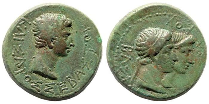 Ancient Coins - Thracian Kingdom. Augustus, 27 BC-14 AD & Rhoemetalces I circa 11 BC-12 AD. AE 22mm (9.12 gm). SNG Copenhagen 1190