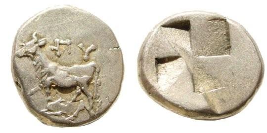 Ancient Coins - Thrace, Byzantium ca. 416-357 BC, AR Siglos (5.34 gm, 18mm). SNG Copenhagen 475