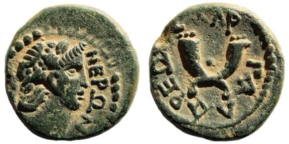 Ancient Coins - Syria, Decapolis, Gadara. Nero, 54-69. AE 18mm (5.29 gm). Spijkerman 134, 25. RPC I, 4823