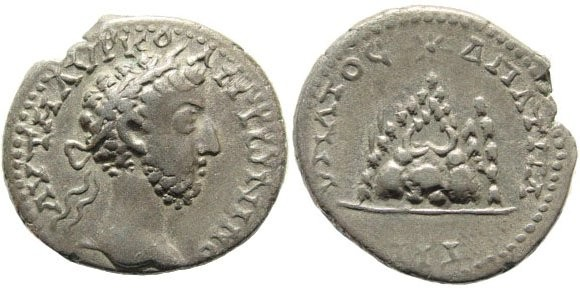 Ancient Coins - Cappadocia, Caesarea, Commodus, 177-192, AR Didrachm (4.37 gm, 20mm). Cf. Sydenham 372