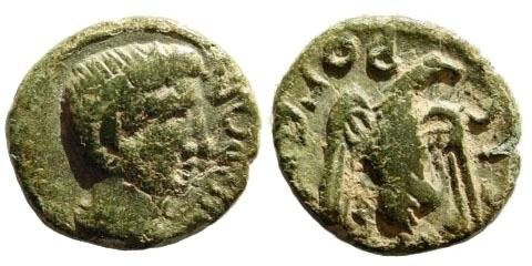 Ancient Coins - Uncertain. Asia Minor (?). Nero. 54-68 AD. AE 15mm (2.06 gm). RPC I supplement S-5483. Very rare