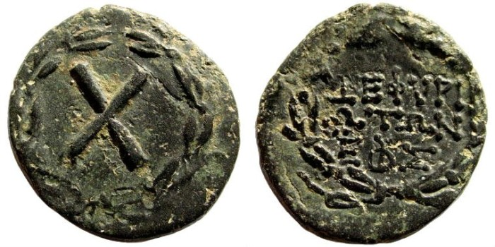 Ancient Coins - Cilicia, Zephyrion. Circa 1st century BC. AE 22 mm (5.97 gm). SNG Levante 899; SNG France 1258