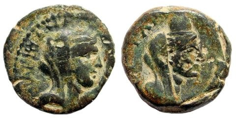 Ancient Coins - Cilicia, Anazarbus. Autonomous Issues. AE 16mm (2.69 gm). Dated SNG Levante 1380; Zeigler 100.1