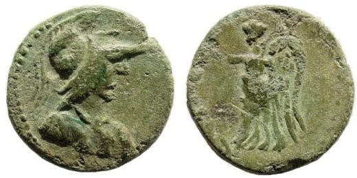 Ancient Coins - Cilicia, Elaiussa Sebaste. Imperial Times. AE 19mm (4.34 gm). SNG Levante 1159; SNG France 841