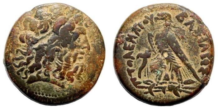 Ancient Coins - Ptolemaic Kingdom. Ptolemy II Philadelphos. 285-246 BC. AE 35mm (35.51 gm). Alexandria mint, 253- 249 BC. Weiser 50