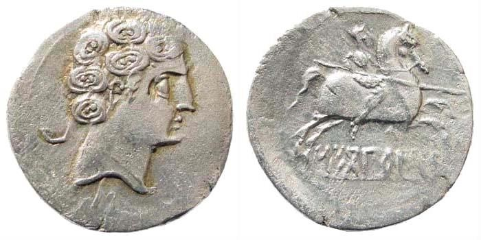 Ancient Coins - Iberia, Sekobirikes. Circa 130-early 1st century BC. AR Denarius (3.66 gm, 22mm). ACIP 1873