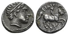 Ancient Coins - Macedonian Kingdom. Philip III Arrhidaios. 323-317 BC. AR Fifth Tetradrachm (2.61 gm, 13mm). Amphipolis mint. SNG ANS 711-20