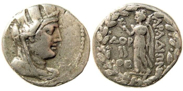 Ancient Coins - Phoenicia, Arados. Circa 137-46 BC. AR Tetradrachm (14.73 gm, 22mm). 86-85 BC. BMC 232