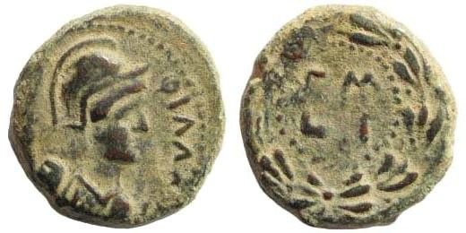 Ancient Coins - Syria, Decapolis. Philadelphia. Time of Titus, 79-81 AD. AE 15mm (3.61 gm). RPC II, 2111: Spijkerman 2; Rosenberger 12