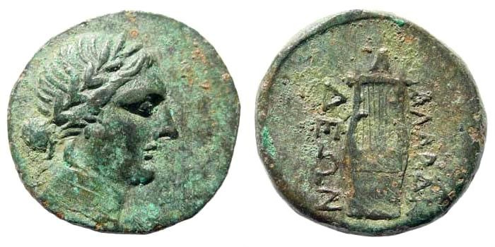 Ancient Coins - Karia, Alabanda. Circa 133-100 BC. AE 18mm (5.38 gm, 12h). SNG von Aulock 2388 var. (no A); SNG Copenhagen 4