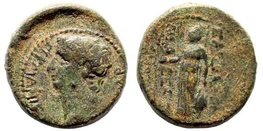 Ancient Coins - Lydia, Sardeis. Germanicus, father of Gaius (Caligula), brother of Claudius, died 19 AD. AE 15mm (2.97 gm). Mnaseas, magistrate. RPC I 2993