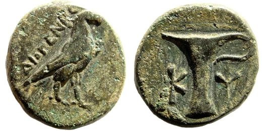 Ancient Coins - Aeolis, Kyme. Circa 350-20 AD. AE 16mm (4.54 gm). Diogenes magistrate. SNG Copenhagen 49