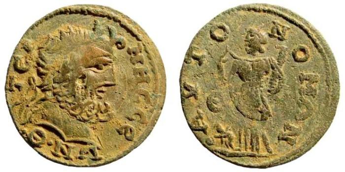 Ancient Coins - Pisidia, Termessos. 3rd century AD. AE 30mm (12.47 gm). SNG BN Paris 2194 (same dies)