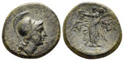 Ancient Coins - Aiolis, Aigai. 2nd-1st centuries BC. AE 18mm (3.93 gm). SNG Copenhagen 12 var.