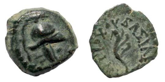 Ancient Coins - Seleukid Kingdom. Antiochos VII. 138-129 BC. AE 12mm (1.47 gm). Askalon mint. SNG Spaer 2100