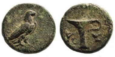 Ancient Coins - Aiolis, Kyme. 4th-3rd century BC. AE 11 mm (0.94 gm). SNG Helsinki II 191; SNG von Aulock 1625