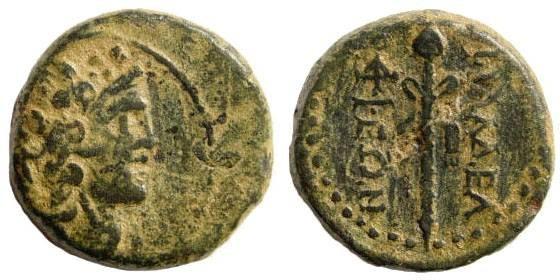 Ancient Coins - Lydia, Blaundos. 2nd century BC. AE 16mm (4.28 gm). Cf. SNG Copenhagen 63