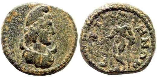 Ancient Coins - Lydia, Saitta. Time of  Septimius Severus, 193-211 AD. AE 17mm (3.10 gm.). BMC 17; Lindgren/ Kovacs 789