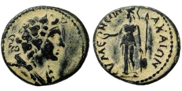 Ancient Coins - Phrygia, Eumenia. 2nd century AD. AE 16mm (2.99 gm). Cf. SNG Copenhagen 384