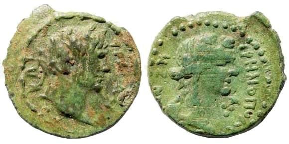 Ancient Coins - Kilikia, Eirenopolis-Neronias. Trajan, 98-117 AD. AE 15mm (1.43 gm). Dated CY 47, 98-99 AD. Unpublished
