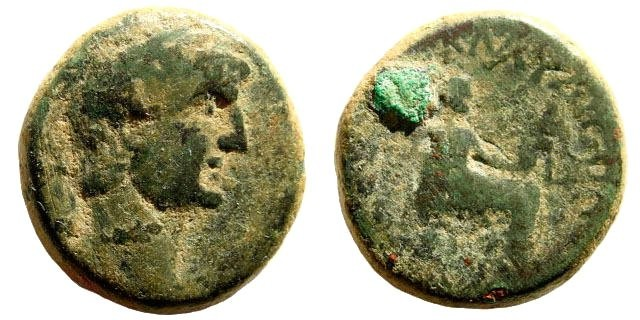 Ancient Coins - Galilaea, Gaba. Claudius I, 41-54 AD. AE 21mm (10.52 gm). 49-51 AD. RPC I 4856. Extremely rare