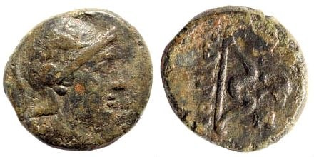 Ancient Coins - Mysia, Pergamon. Regal Issue, 281-133 BC. AE 12mm (1.77 gm). SNG France 5, 1683