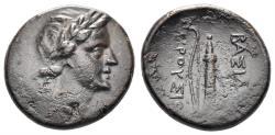 Ancient Coins - Bithynian Kingdom. Prusias I. Circa 230-182 BC. AE 19mm (4.83 gm). SNG von Aulock 250