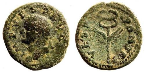 Ancient Coins - Vespasian. 69-79 AD. AE Semis (2.38 gm, 17mm). Antioch mint. Struck circa 74 AD. RPC 1990