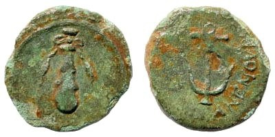 Ancient Coins - Cilicia, Anemourion. Imperial Times. 2nd century AD. AE 13mm (1.36 gm). Klein, KM, 655 (same dies). Very rare