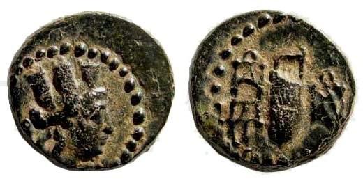 Ancient Coins - Kilikia, Tarsos as Antiocheia ad Kydnum. Antiochos IV Epiphanes, 174-164 BC. AE 13mm (1.75 gm). SNG Levante 909. Rare