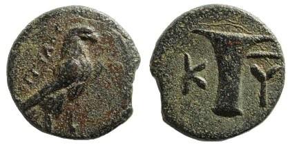 Ancient Coins - Aeolis, Kyme. Ca. 320-250 BC. AE 16mm (3.43 gm). Cf. SNG Copenhagen 46-68