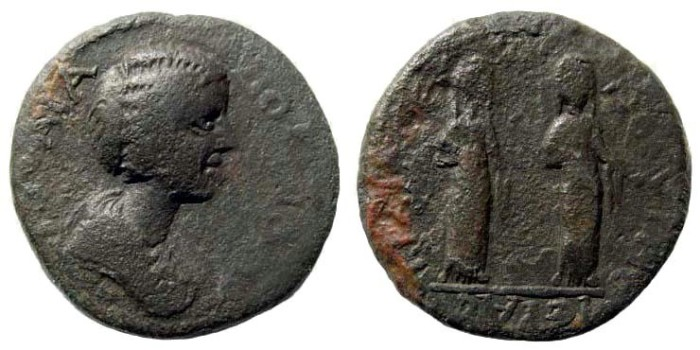 Ancient Coins - Kilikia, Selinos. Julia Domna, Augusta, 193-217 AD. AE 23mm (8.21 gm). Lindgren/ Kovacs 1594. Rare