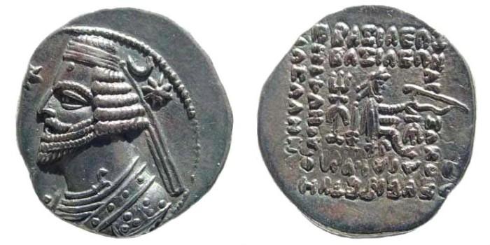 Ancient Coins - Parthian Kindom, Orodes II. 58/7 - 38 BC. AR Drachm (4.02 gm, 21mm). Ekbatana mint. Sellwood 48.9