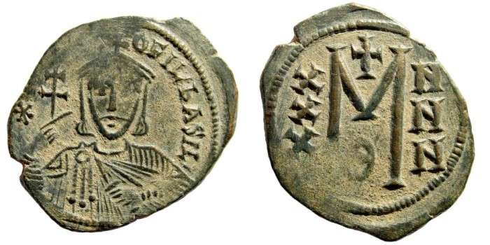 Ancient Coins - Theophilus, 829-842 AD AE Follis (6.7 gm, 31mm) Syracuse mint, struck 830-842 AD. Ratto 1822; Wr. 15. Rare